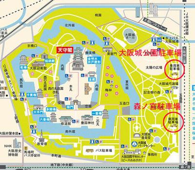 大阪城公園駐車場