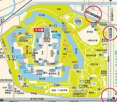 大阪城公園の最寄り駅