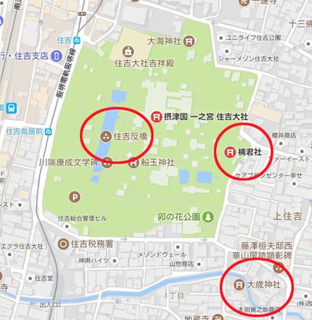 大阪の初詣