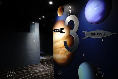 ホテルの内装宇宙